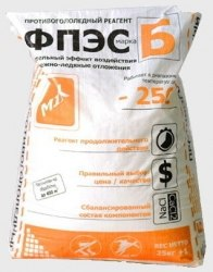 ФПЭС Mix, (мешок 25 кг)