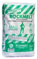Противогололедный реагент RockMelt MAG (Россия)