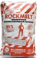 Противогололедный реагент RockMelt MIX (Россия)