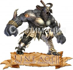 Lineage А6