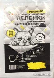 Пеленки Four Pets Double Black для собак с углем 60*90 см, 1 шт