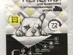 Пеленки Four Pets для собак 60*90 см, 10 шт