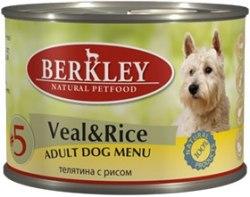 Консерва Berkley №5 для собак телятина с рисом 200г