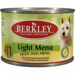 Консерва Berkley Легкое меню для собак с оливковм маслом 200г
