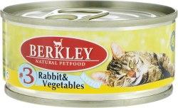 Консервы Berkley для котят кролик с овощами 100г