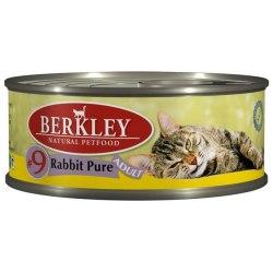 Консервы Berkley для кошек с мясом кролика 100г