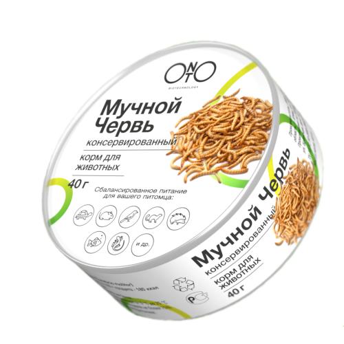 Мучной червь ONTO Biotechnology консервированный 40гр