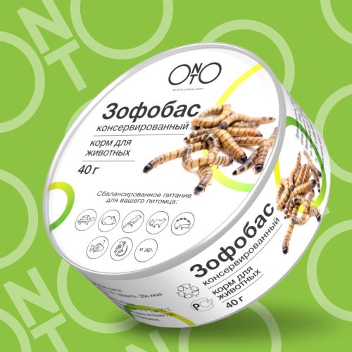 Зофобас ONTO Biotechnology консервированный 40гр