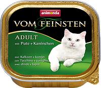 Влажный корм Animonda Фом Файстен для кошек Адульт, лосось 100г
