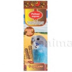 Зерновая палочка РОДНЫЕ КОРМА для попугугаев с орехами 2х45г