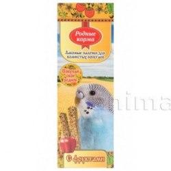 Зерновая палочка РОДНЫЕ КОРМА для попугаев с фруктами 2х45г