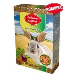 Корм РОДНЫЕ КОРМА для кроликов овощи 400гр.