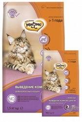 Сухой корм Мнямс Hairball&Indoor с ягненком для домашних кошек 400г + В ПОДАРОК ПАУЧ