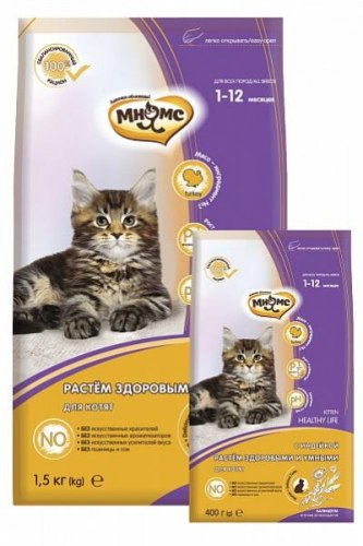 Сухой корм Мнямс Kitten с индейкой 1,5кг + В ПОДАРОК 2 ПАУЧА