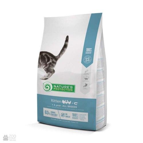 Сухой корм Nature's Protection Kitten 2 кг