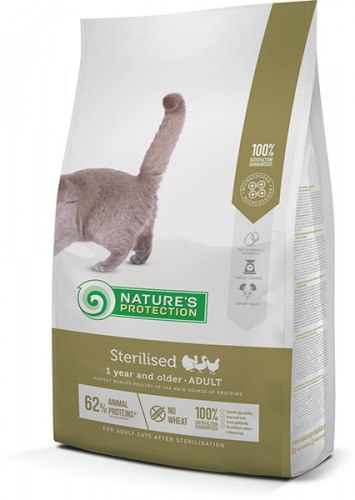 Сухой корм Nature's Protection Sterilised 2 кг