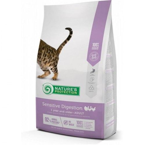 Сухой корм Nature's Protection Sensitive Digestion 7 кг