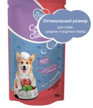 Влажный корм ЗА КОРМА РОДИНЫ Смак для собак. РАГУ с говядиной в сливочном соусе 85г*26 шт