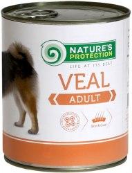 Влажный корм Nature's Protection Adult Veal 800 г.