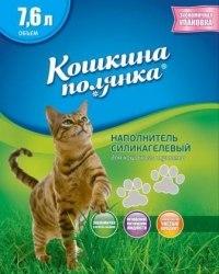 Наполнитель В НАЛИЧИИ Кошкина Полянка силикагелевый без запаха, 7,6л