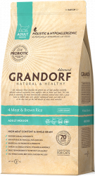 Сухой корм Grandorf 4 Meat & Brown Rice Indoor НА РАЗВЕС 100 г