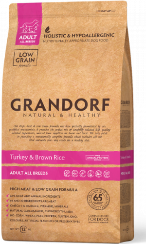 Сухой корм Grandorf DOG Turkey&Rice ALL BREEDS НА РАЗВЕС 100г