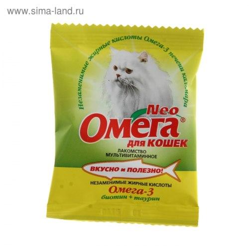 Мультивитаминное лакомство Омега Neo для кошек с биотином и таурином, саше 15табл
