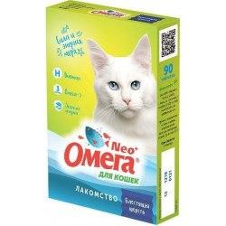 Мультивитаминное лакомство Омега Neo К-Ш с биотином и таурином для кошек 90таб.