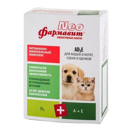 Витаминно-минеральный комплекс Фармавит Neo для котят АДЗЕ
