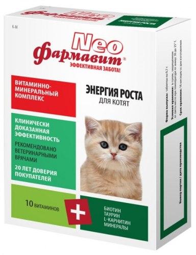 Витаминно-минеральный комплекс Фармавит Neo для котят
