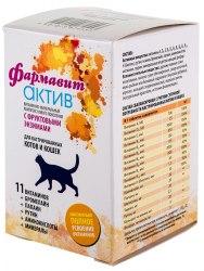 Витаминно-минеральный комплекс Фармавит Актив для кастрированных котов, 60 таб