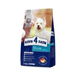 Сухой корм Club 4 Paws для собак малых пород с ягненком и рисом, 0,4 кг
