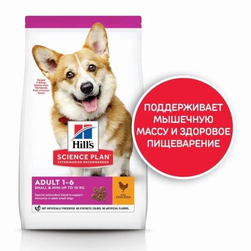 Сухой корм Pet's Brunch для взрослых собак миниатюрных пород 4 кг