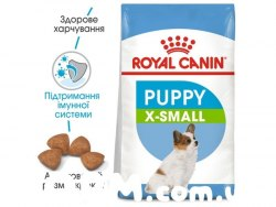Сухой корм Royal Canin X-Small Puppy НА РАЗВЕС 100г