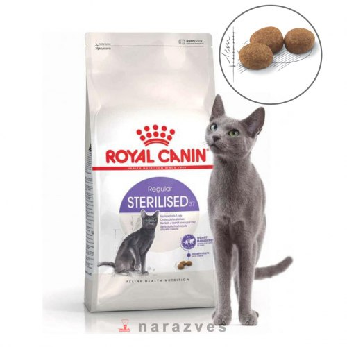 Сухой корм Royal Canin Sterilised НА РАЗВЕС 100 г