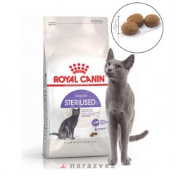 Сухой корм Royal Canin Sterilised НА РАЗВЕС 100 г