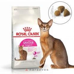 Сухой корм Royal Canin Exigent Aromatic Attraction (для привередливых к аромату) НА РАЗВЕС 100г