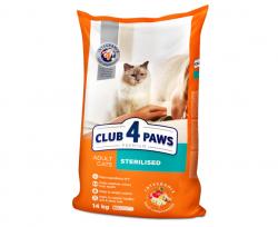 Сухой корм Club 4 Paws для стерилизованных кошек НА РАЗВЕС 100г