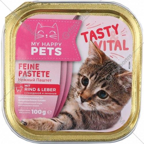 Паштет My happy Pets для кошек говядина с печенью, 100г