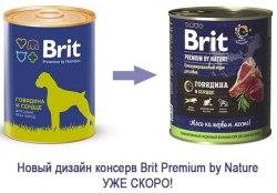 Консерва Brit Premium BY NATURE Говядина и сердце, 850г