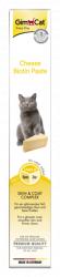 Паста Gimborn сырная 100г
