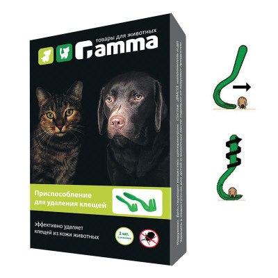 Приспособление Gamma для удаления клещей, 63*12*7мм, (уп.2 шт.)