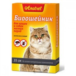 БИОошейник Amstrel для кошек и собак мелких пород, черный 35 см