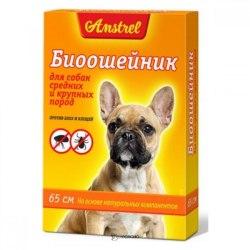 Биоошейник Amstrel для собак, оранжевый 65 см