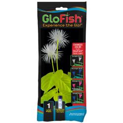 Растение GloFish Желтое L