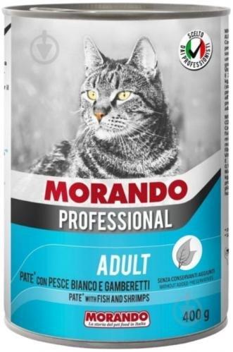 Паштет Morando Proffessional для кошек белая рыба/креветки , 400г