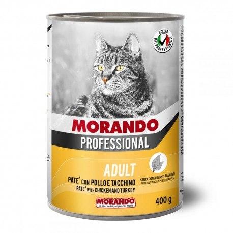 Паштет Morando Proffessional для кошек курица/индейка , 400г