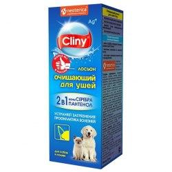 Лосьон Cliny очищающий для ушей 50 мл.