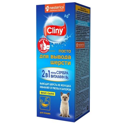 Паста Cliny для вывода шерсти, сыр, 30мл