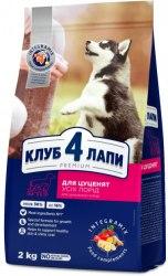Сухой корм Club 4 Paws для щенков всех пород с высоким содержанием курицы, 2 кг